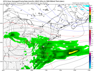gfs60 Severe Weather Threat Ends